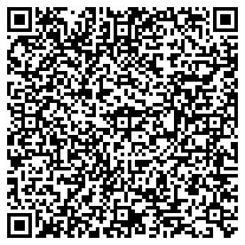 QR-код с контактной информацией организации Пан Казан, ЧП