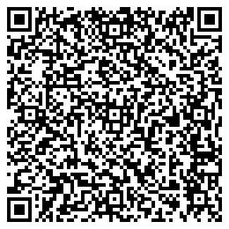 QR-код с контактной информацией организации СТАРТ ИП ВОЛОДИН