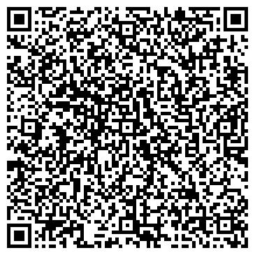 QR-код с контактной информацией организации Простор эксперт, ООО
