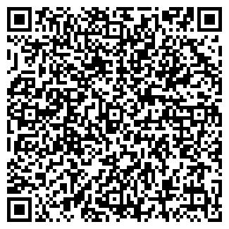 QR-код с контактной информацией организации ТОВАРЫ НА БРАТСКОЙ