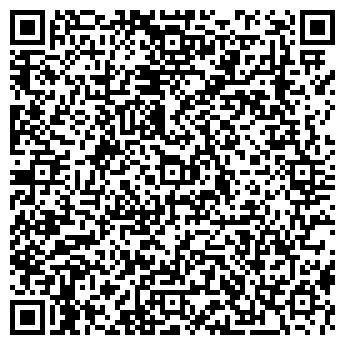 QR-код с контактной информацией организации Роял Би Инфо, ООО