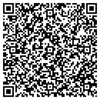 QR-код с контактной информацией организации Кофеньон, ООО