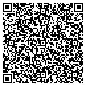 QR-код с контактной информацией организации ТРУШКОВ, ЧП