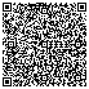 QR-код с контактной информацией организации Де Груп, ООО