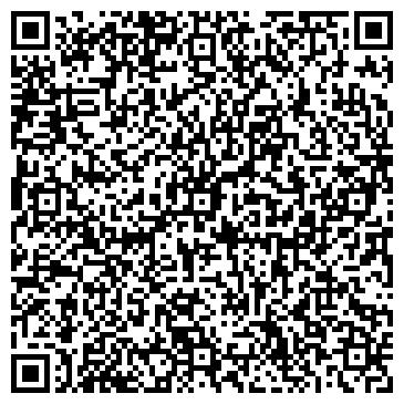 QR-код с контактной информацией организации Хладотехника, ООО