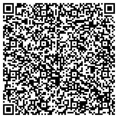 QR-код с контактной информацией организации Трейдальянс, ЧП