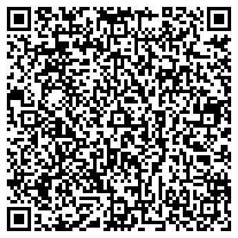 QR-код с контактной информацией организации Хотек, ЧП
