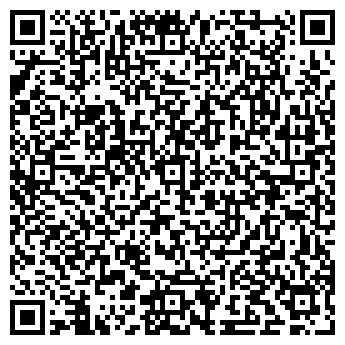 QR-код с контактной информацией организации Примо, ЧП