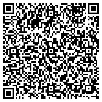 QR-код с контактной информацией организации ЧП БОРЦОВА