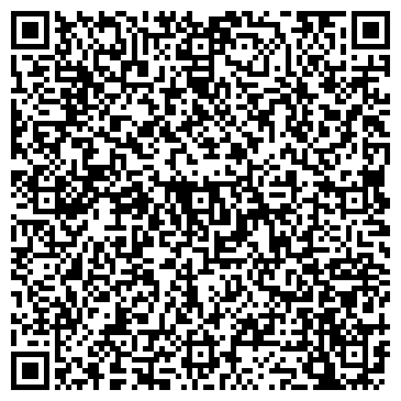 QR-код с контактной информацией организации Холодильный Респект, ООО