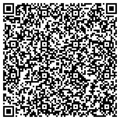 QR-код с контактной информацией организации Холодильная компания, ООО