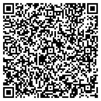 QR-код с контактной информацией организации ЧП ВЛАСОВА