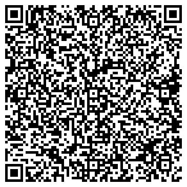 QR-код с контактной информацией организации ТЕС-Маркет, ООО