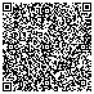 QR-код с контактной информацией организации Камрада, ООО (Филиал)