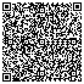 QR-код с контактной информацией организации Демик, ООО