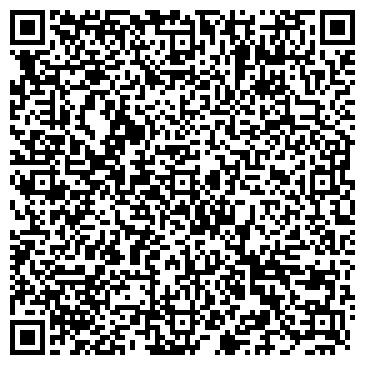 QR-код с контактной информацией организации Салон Флориаль, ООО
