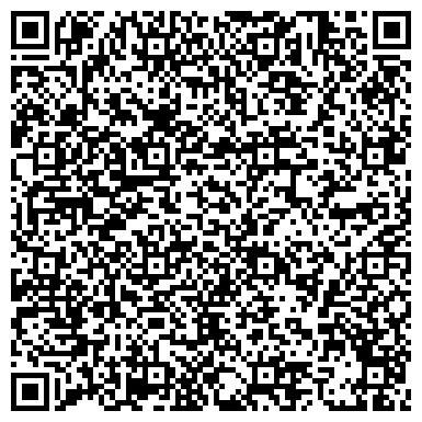 QR-код с контактной информацией организации Азалия, ЧП (Полищук, ЧП)