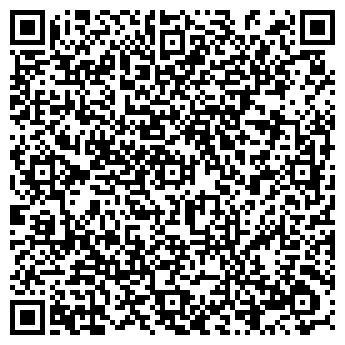 QR-код с контактной информацией организации Регион проект, ООО