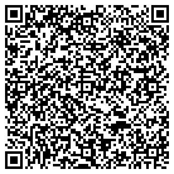QR-код с контактной информацией организации АД Гранд, ООО