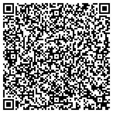 QR-код с контактной информацией организации Трио Дизайн, СПД