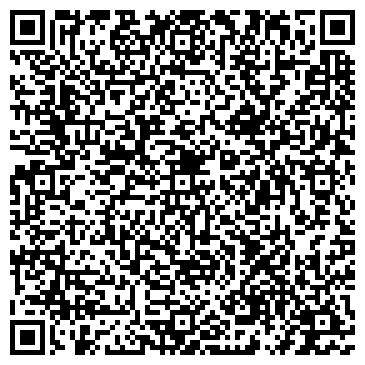 QR-код с контактной информацией организации Искусственные цветы, ЧП