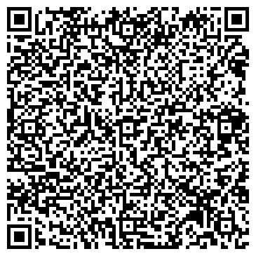 QR-код с контактной информацией организации Адамант ТД, ООО