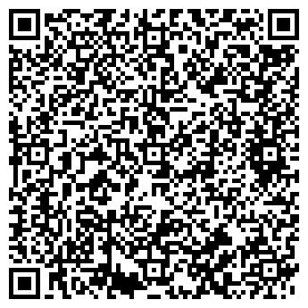 QR-код с контактной информацией организации Дельфин-НР, ЧП