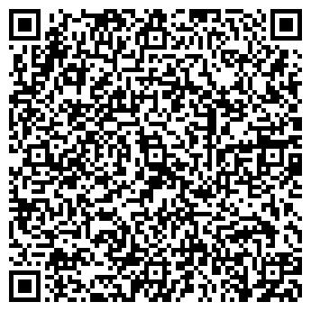 QR-код с контактной информацией организации Стереодизайн, ООО