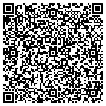 QR-код с контактной информацией организации Адлив, ЧП (AdLive)