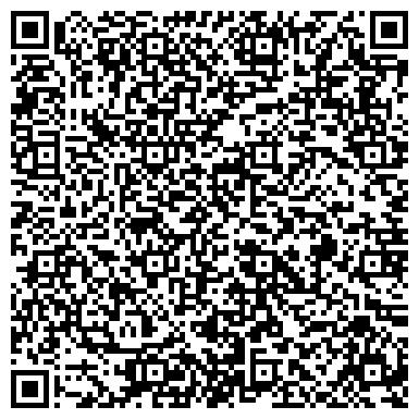 QR-код с контактной информацией организации Дельфин Рекламное агентствот, ЧП