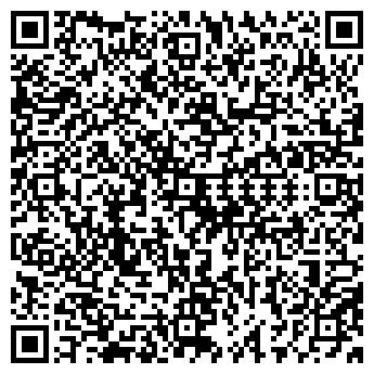 QR-код с контактной информацией организации ЭдФокс, ЧП (AdFox)
