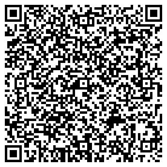 QR-код с контактной информацией организации Ван Форс, ООО