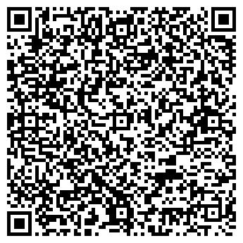 QR-код с контактной информацией организации Лайт бокс, ЧП