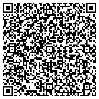 QR-код с контактной информацией организации Анег, НПЧП