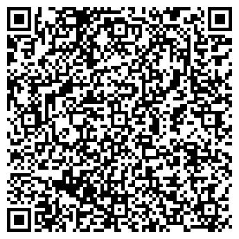 QR-код с контактной информацией организации Экс Дата, ЧП (ExData)