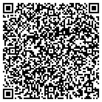 QR-код с контактной информацией организации Альфа-Сервис КПиА, ЧП