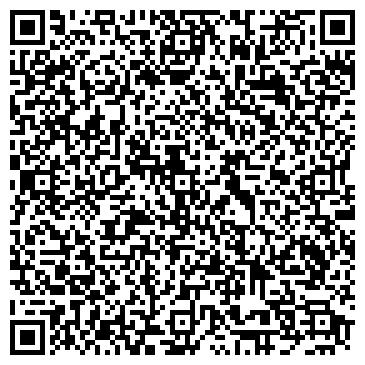 QR-код с контактной информацией организации Комплекс Маркет, ЧП