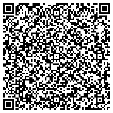 QR-код с контактной информацией организации Арт-студия GaMmA, ООО