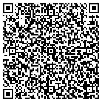 QR-код с контактной информацией организации Лиана, ЧП