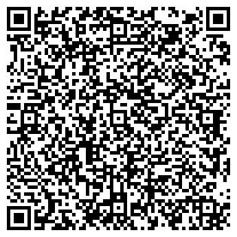 QR-код с контактной информацией организации Головко, СПД