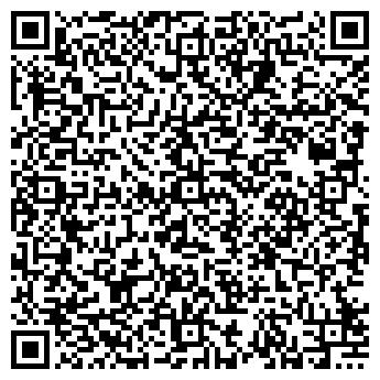 QR-код с контактной информацией организации Сергол, ООО