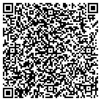 QR-код с контактной информацией организации Дигси(DigSee),ООО