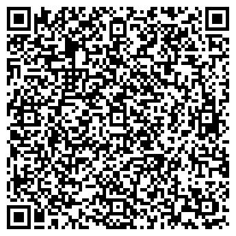 QR-код с контактной информацией организации Caravan Hyatt, ООО