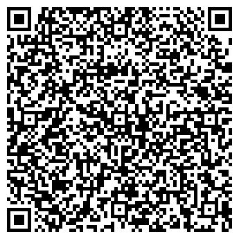 QR-код с контактной информацией организации Мебель Green, компания