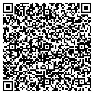 QR-код с контактной информацией организации ТОВИЯ, ЗАО