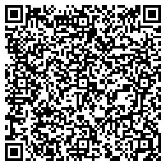 QR-код с контактной информацией организации Гемма, ООО