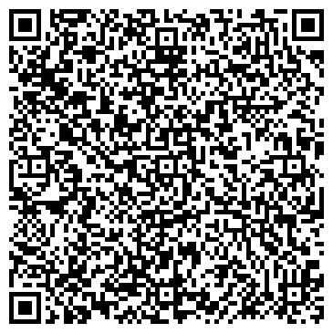 QR-код с контактной информацией организации ТентМастер, ЧП