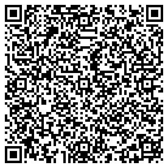 QR-код с контактной информацией организации ЧЕМОДАНТУР