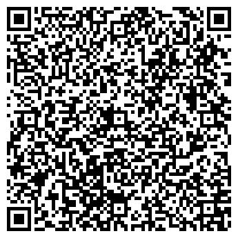 QR-код с контактной информацией организации Костан, ООО (Costan)