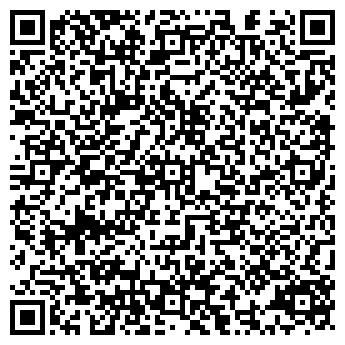 QR-код с контактной информацией организации Верди, ООО
